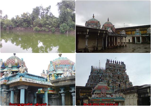 Konapiran Temple