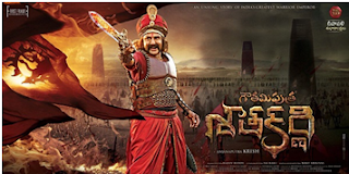 Gautamiputra Satakarni audio songs download