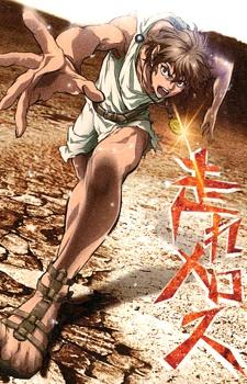 جميع حلقات انمى  Aoi Bungaku مترجم كامل مترجم اونلاين جودة عالية على عدة سيرفرات تحميل و مشاهدة