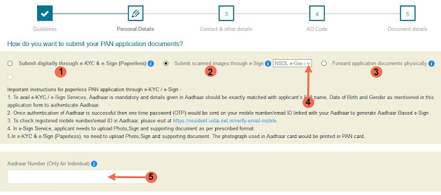 How-do-you-want-to-submit-your-PAN-application-document