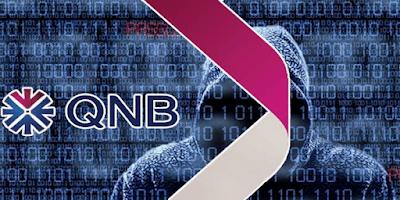اختراق-بنك-قطر-الوطني-QNB