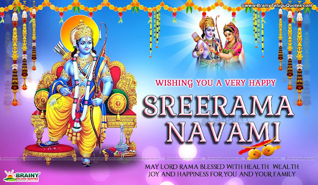 Sree Ramanavami hd wallpapers free download, Hindu god Lord Rama hd wallpapers