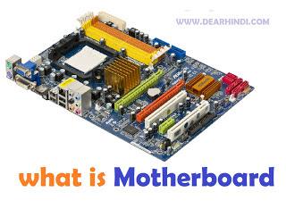 motherboard,computer,tips,cpu,mouse,keyboard,hindi