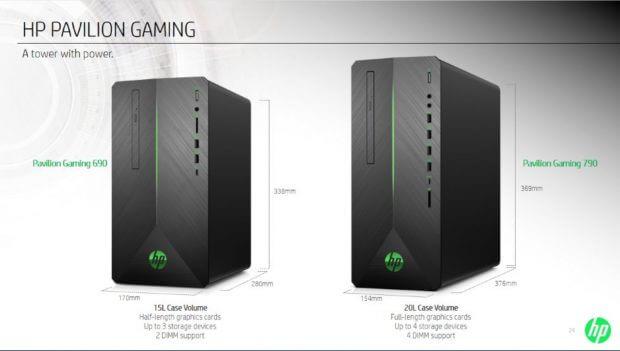Pavilion Gaming Desktop