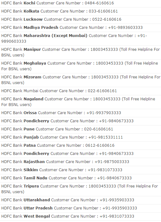 Hdfc forex card dispute form