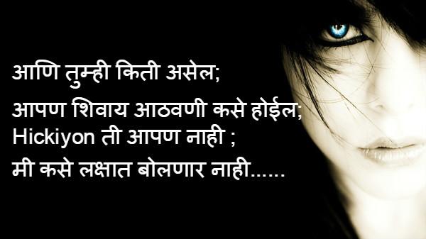 Shayari Hi Shayari Images Download Dard Ishq Love Zindagi Yaadein