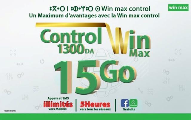 موبيليس تطلق عروض جديدة لمشتركي Win Max .. بحجم إنترنت مضاعف 3 مرات