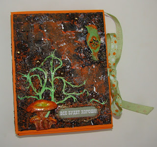 скрап,открытка,коробочка,коробка,шоколадница,конфетница,миксмедиа,микс медиа,краски,акрил,с чистого листа,фон