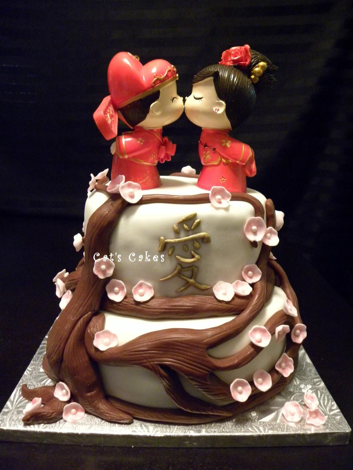 Chinese Themed 15th Anniversary Cake