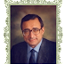 جميع كتب الدكتور عادل صادق أستاذ الطب النفسي (pdf) .