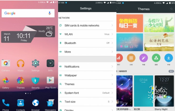 Android N Them For MIUI 8