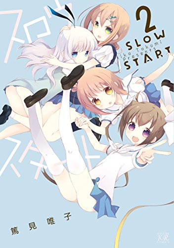 Manga 4 Panel 'Slow Start' Mendapatkan Anime