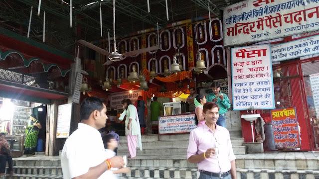 Shiv Mandir Mussoori Road