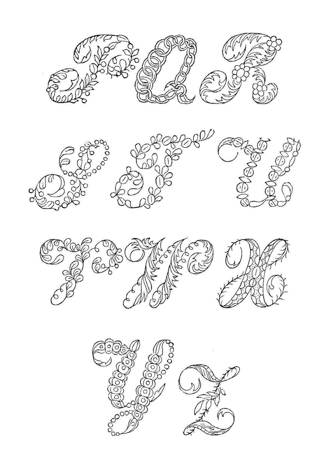 digital stamp design  royalty free font alphabet images