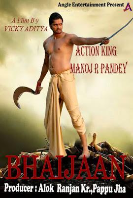 Bhojpuri Movie Bhaaijaan
