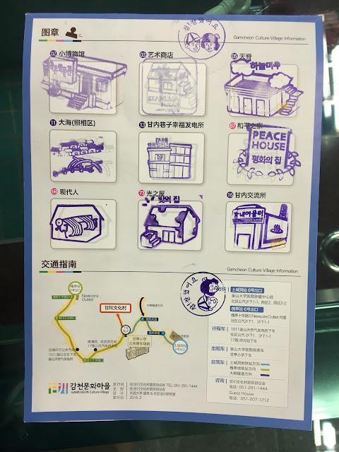 甘川洞文化村交通路線、地圖、景點與行程安排