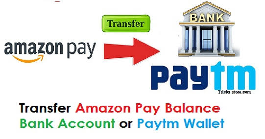(Bang ) Trick To Convert Amazon Pay Balance into Bank/PayTM