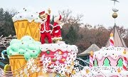 เทศกาล Everland Christmas Fantasy
