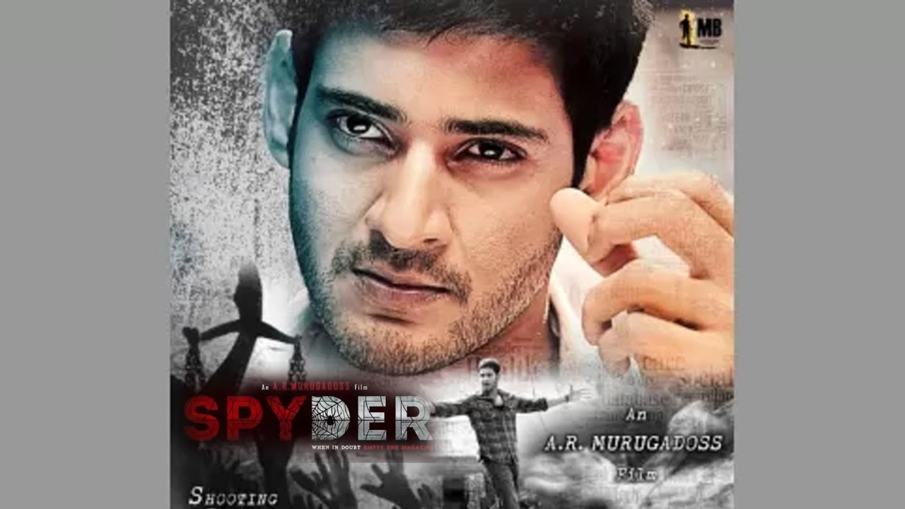 spyder maheshbabu first look
