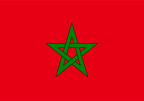 Consulado de Marruecos en Lima