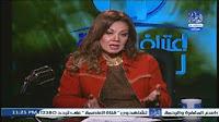 برنامج اعترافات ليلية حلقة الجمعة 9-12-2016 تقديم بثينة كامل