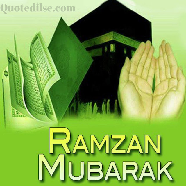 ramadan wishes to lover