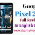Google Pixel 2 XL Full Specification In English and Hindi-अंग्रेजी और हिंदी में Google पिक्सेल 2 एक्सएल पूर्ण विशिष्टता