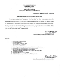 order-section-119-income-tax-act-1961-extending-due-date-filing-returns-ay-2018-19-26-7-2018