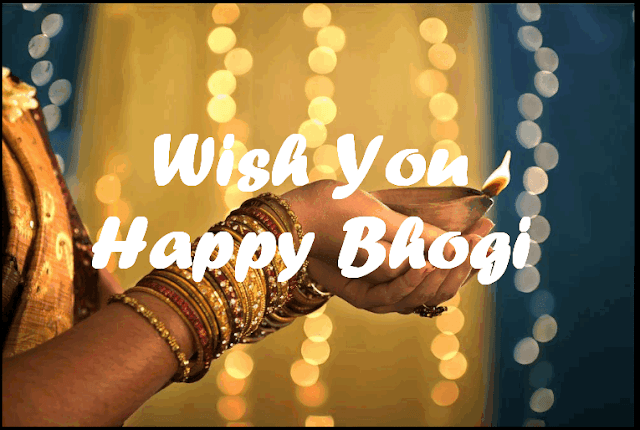 Bhogi Wishes images