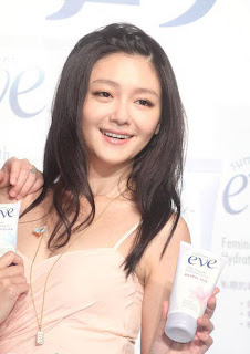Taiwan Hot Actress: Sexy Actress: Shu Qi 舒淇