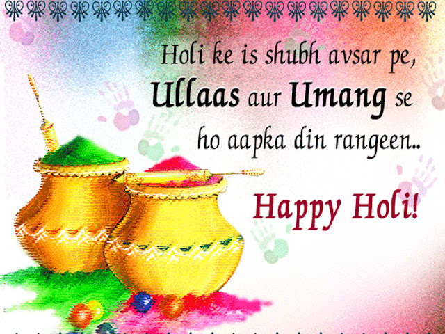 Happy-holi-hd-quotes-for-facebook