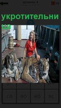 """Фрагмент из фильма """"Полосатый рейс"""" укротительница с тиграми на палубе"""