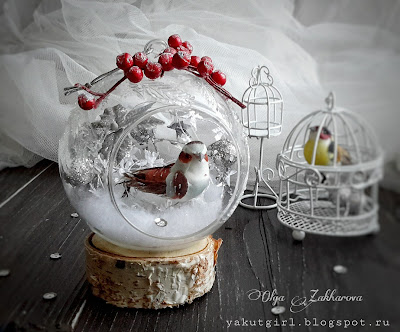 #homedecor#scrapbooking#alter#alteredart#glassball#