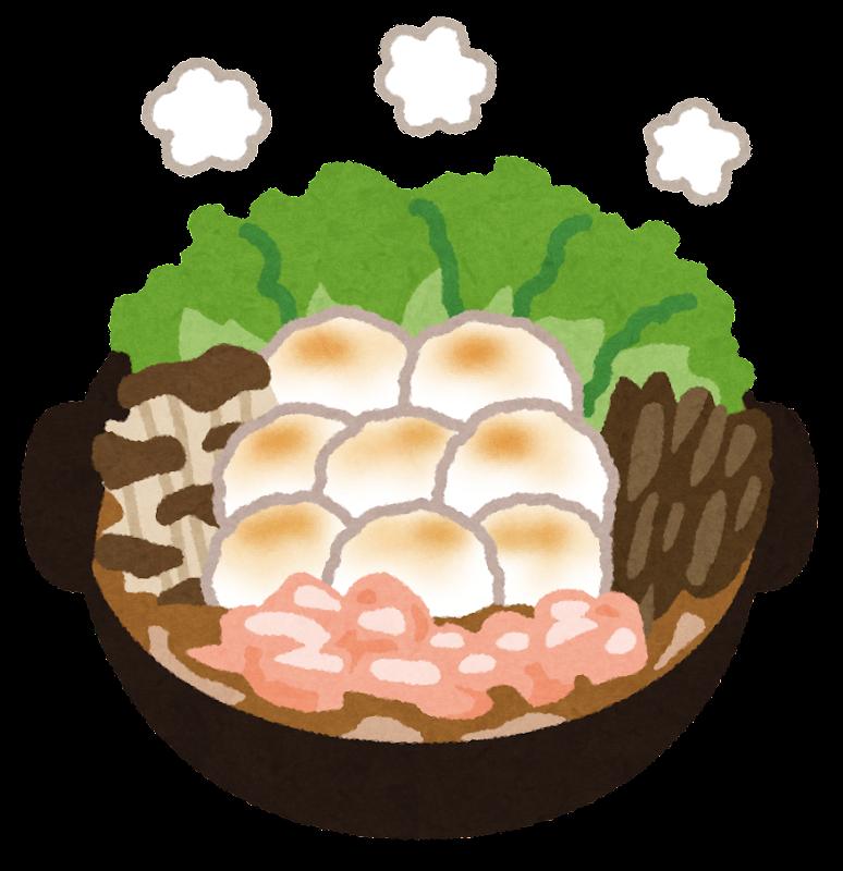 だまこ鍋のイラスト かわいいフリー素材集 いらすとや