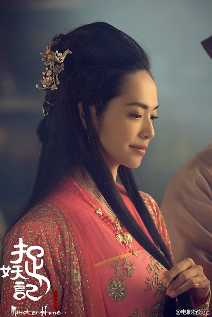 Monster Hunt c-movie 2015 Yao Chen