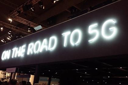 Fitur Unggulan Teknologi 5G