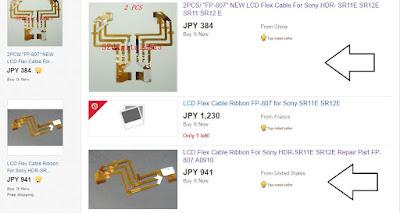 eBayより画面の一部を引用