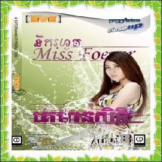 M CD Vol 08