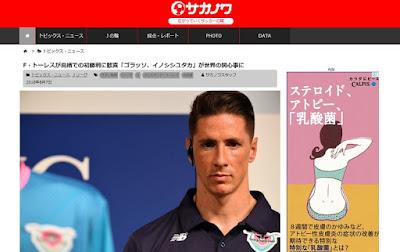http://sakanowa.jp/topics/7873