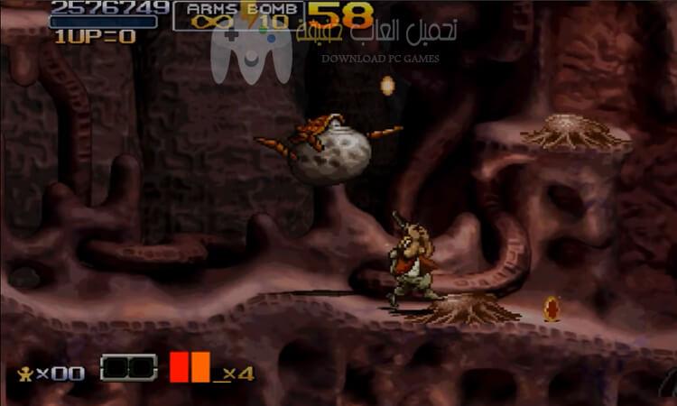 تحميل لعبة حرب الخليج Metal Slug