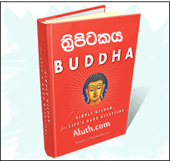 http://www.aluth.com/2014/12/thripitakaya-buddha-book-17-mb.html