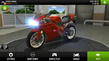 pada kesempatan kali ini admin akan membagikan sebuah game mod apk terbaru yang bergenre  Traffic Rider v1.4 Mod Apk Terbaru (Unlimited Money)