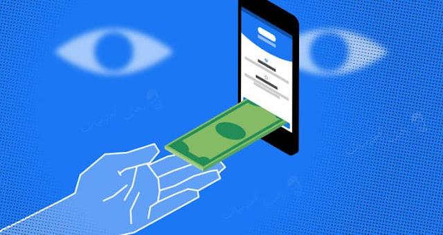 تطبيق Study من فيس بوك لتحقيق الربح مقابل بعض بياناتك - تحميل تطبيق ستدي