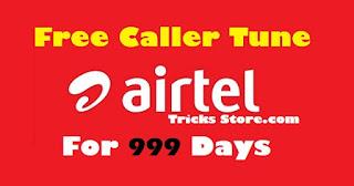 airtel-free-caller-tune-trick