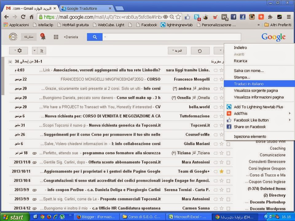 Account Gmail impostato in lingua araba