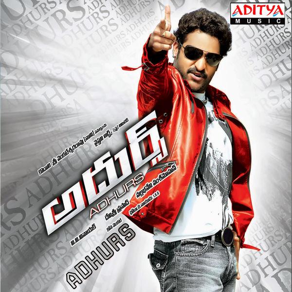 Adhurs (2010) Telugu Songs Lyrics