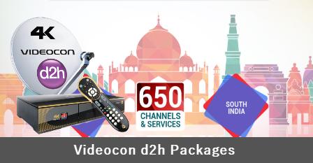 Videocon d2h Packages 2019 - GainsSat Pvt  Limited