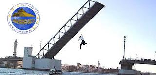 بنزرت :تم العثور على جثة شاب ألقى بنفسه من أعلى الجسر المتحرك