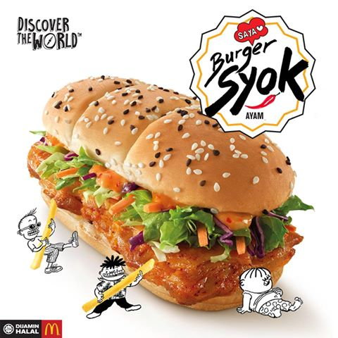 McDonald's Burger Syok