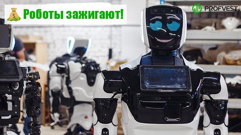 Повышение Mainrobots